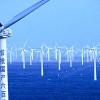 ¿Cuánto sabes sobre la Energía Eólica Marina?