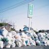 Consiguen energía a partir de basura