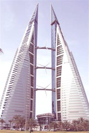 El World Trade Center de Bahrain