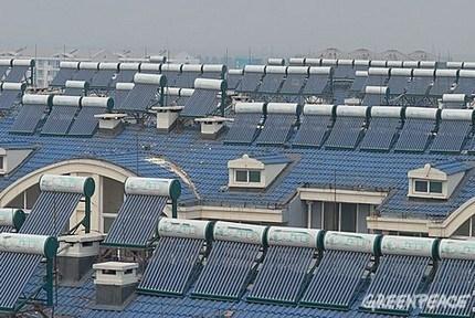 Energ a solar ventajas y desventajas for Tejados solares