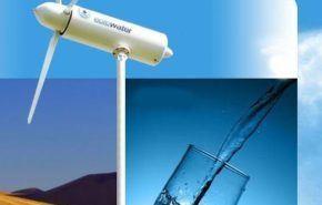 Prototipo de turbina eólica extrae agua del aire