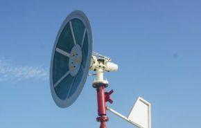 Nuevo tipo de turbina eólica sin aspas puede ser el doble de eficiente sin ser un peligro para las aves